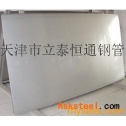 亚博国际娱乐平台_江苏优质304L不锈钢板