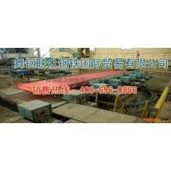 ☏低合金☏SM570/StE355/StE460/A583GrB