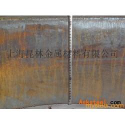 Q345B/Q345D/Q345E 特厚板切割零售
