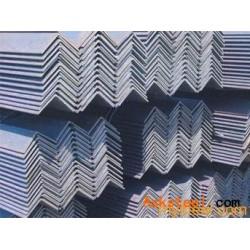 供应热镀锌角钢,镀锌角钢,角钢,天津镀锌角钢,天津热镀锌角钢