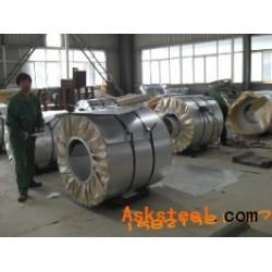 工厂供应新大中耐指纹镀铝锌