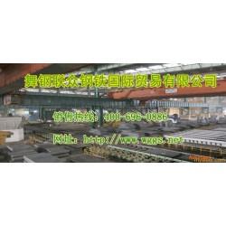 管线钢板X42/X52/L360/X56/L390/X60/L420/X65/L460/X70图片