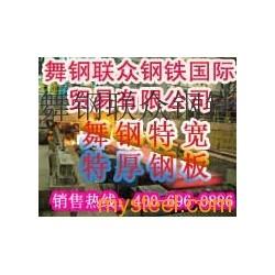 低合金供应S355NL/NR400ZL/IEO650/IE1006图片