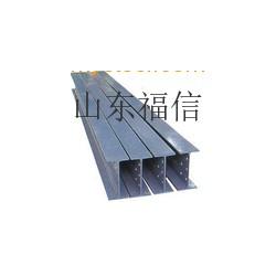 烟台福信金属建材H型钢