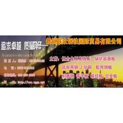 j建筑结构钢Q420GJC/Q460GJC Q295A/SS400/A36/SM400A图片