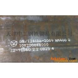 耐腐蚀钢板Q310GNH钢板-天津价格