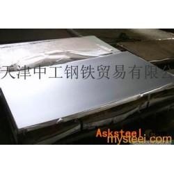 SPCC冷轧卷厂家|光滑Q195冷板天津批发价图片
