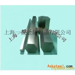 亚博国际娱乐平台_冷拉六角棒︱上海冷拉六角棒厂家