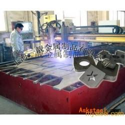 钢板圆饼|上海圆形钢板切割加工图片