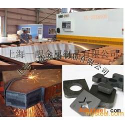 钢材剪切 上海钢材剪切加工厂