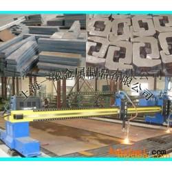 钢板加工件|上海钢板切割加工件图片