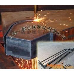 鋼板切割件|上海鋼板切割件加工圖片
