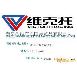 维克托供应美国EPC,EPC编码器,EPC光电编码器