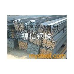 烟台福信供应 工字钢 角钢 槽钢 道轨