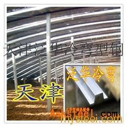 溫室大棚幾字型鋼的優勢在線提供圖片