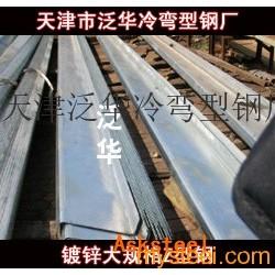 镀锌大规格z型钢的厂家在线