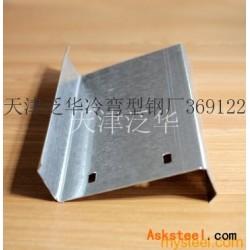 呼市镀锌Z型钢檩条搭接Z型钢价格
