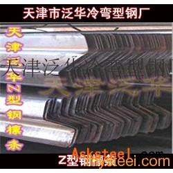 z型鋼檁條的廠家在線15332053336圖片