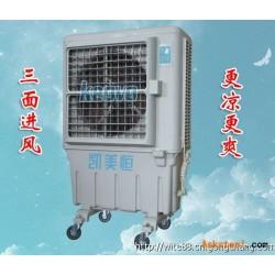 上海凯美恒注塑车间降温设备