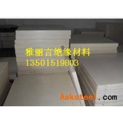 环保材料PBT板,白菜价黑色PBT板