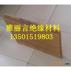 耐磨本色PSU板,食品级琥珀色PSU板
