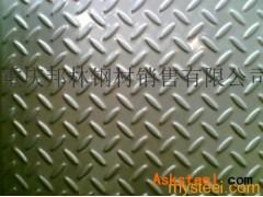 重庆马钢花纹板供应重庆花纹板