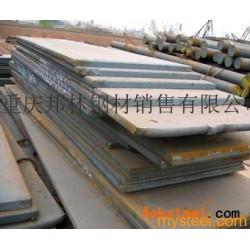 重庆低合金钢板-邦林品种齐全 价格优惠023-68187156图片