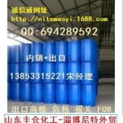 淄博尼特国际贸易有限公司