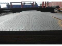 夏鑫钢铁供应花纹板