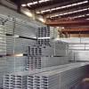 亚博国际娱乐平台_会都贸易供应C型钢