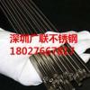 304,304L不锈钢焊管,316,316L不锈钢无缝管