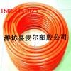 潍坊厂家生产各种PVC软管钢丝管量大从优质量可靠