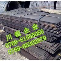 45cr合金钢板 【45cr合金钢板材】 45cr合金钢板