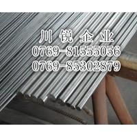 45cr合金钢棒45cr合金钢板 45cr合金钢大小直径棒材
