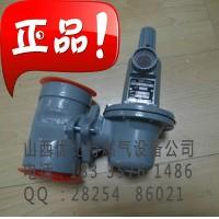 Fisher627费希尔627美国减压器阀15-40PSI价