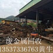 广东废铁回收公司
