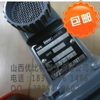 山西费希尔627-576氨气减压器627-576美国调压阀价