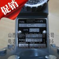 山西Fisher氨气减压器阀627美国627费希尔价格