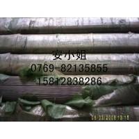 供应美国环保钢1021 1008钢带钢棒钢板图片