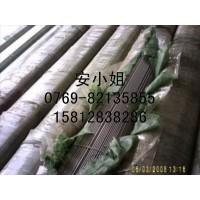 供应日本环保钢SUM12 SUM13钢带钢棒钢板图片