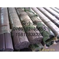 供应日本环保钢SUM23 SUM22钢带钢棒钢板图片