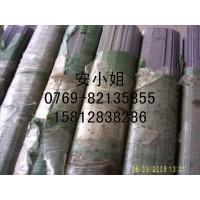 供应日本环保钢SUM25 SUM21钢带钢棒钢板图片