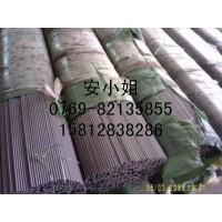 供应美国中碳钢1144 1141钢带钢棒钢板图片