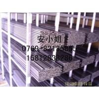 供应国产环保钢Y12 Y15钢带钢棒钢板图片
