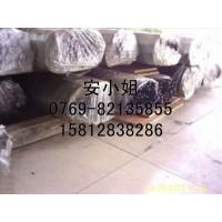 供应国产环保钢Y20 Y30钢带钢棒钢板图片