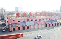 天津黄河道不锈钢市场