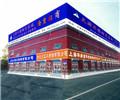 天津不锈钢交易城