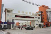 淮安經緯鋼材市場