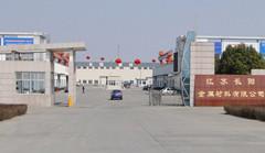 江蘇長陽金屬材料市場