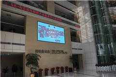 南京鋼鐵交易數碼港
